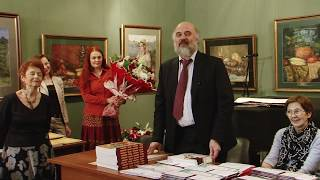 ШКОЛА АКВАРЕЛИ СЕРГЕЯ АНДРИЯКИ Выпуск 2017.