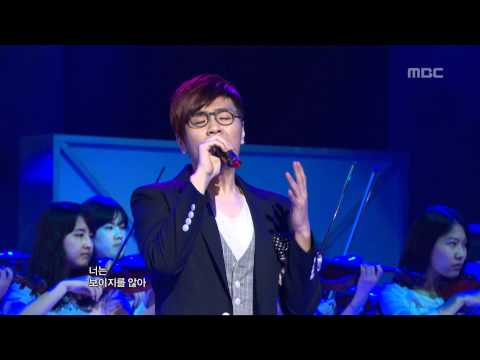 4MEN - Once while Living, 포맨 - 살다가 한번쯤, Music Core 20110611