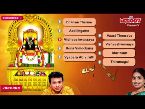 Kadan Nivarthi Thozhil Abiviruthifor Wealth & SuccessTamil Devotional SongsUnnikrishnan