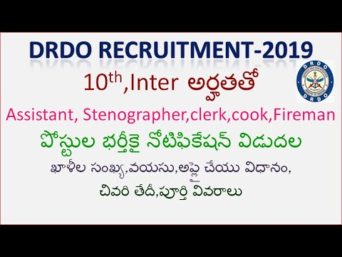 Assistants,Stenographer Recruitment|central Govt Notification|vacancies,salary,How To Apply,details