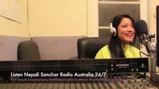 Swarloon Lootera by Sourruppa | Nepali Sanchar Radio Australia