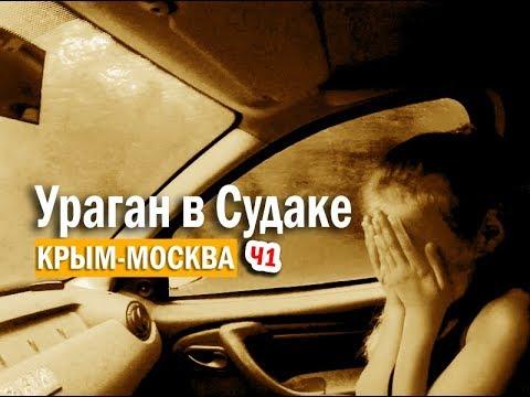 Объявления о продаже автомобилей в старом крыму. Продажа авто б/у и новых, частные объявления, авторынки и автосалоны старого крыма.