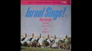Israel sings 1 ~ Erev shel shoshanim - Evening of roses