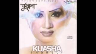 Ai Kuyasha Ratay | Shohely | Bangla Populer Song  | Mysound BD