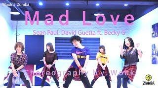 Mad Love- Sean Paul, David Guetta ft. Becky G / Zumba® / Easy Dance Fitness Choreography / 욱스줌바