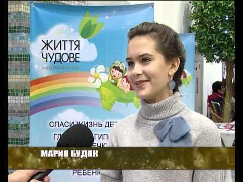 Работа в Донецке, свежие вакансии Донецка, поиск сотрудников