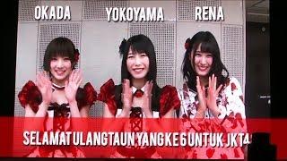 Message from AKB48 横山由依 (@Yui_yoko1208) | Twitter 岡田 奈々 (@o...