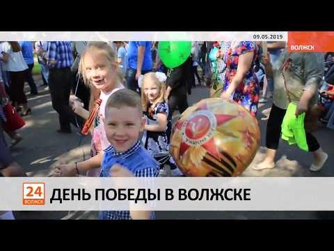 День Победы в Волжске.