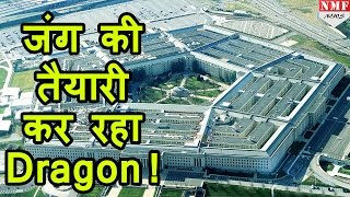China ने India-China Border पर बढ़ाए Soldiers- Pentagon