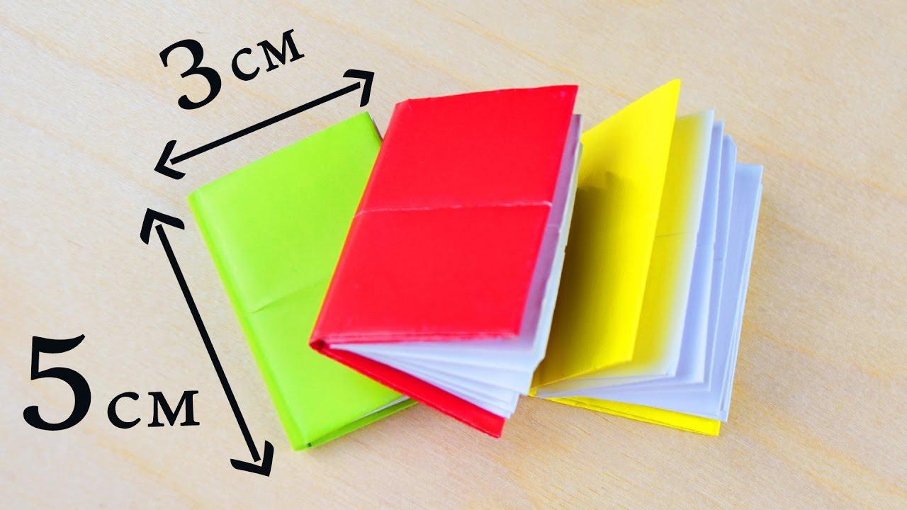 Как сделать красивый блокнот своими руками из бумаги без