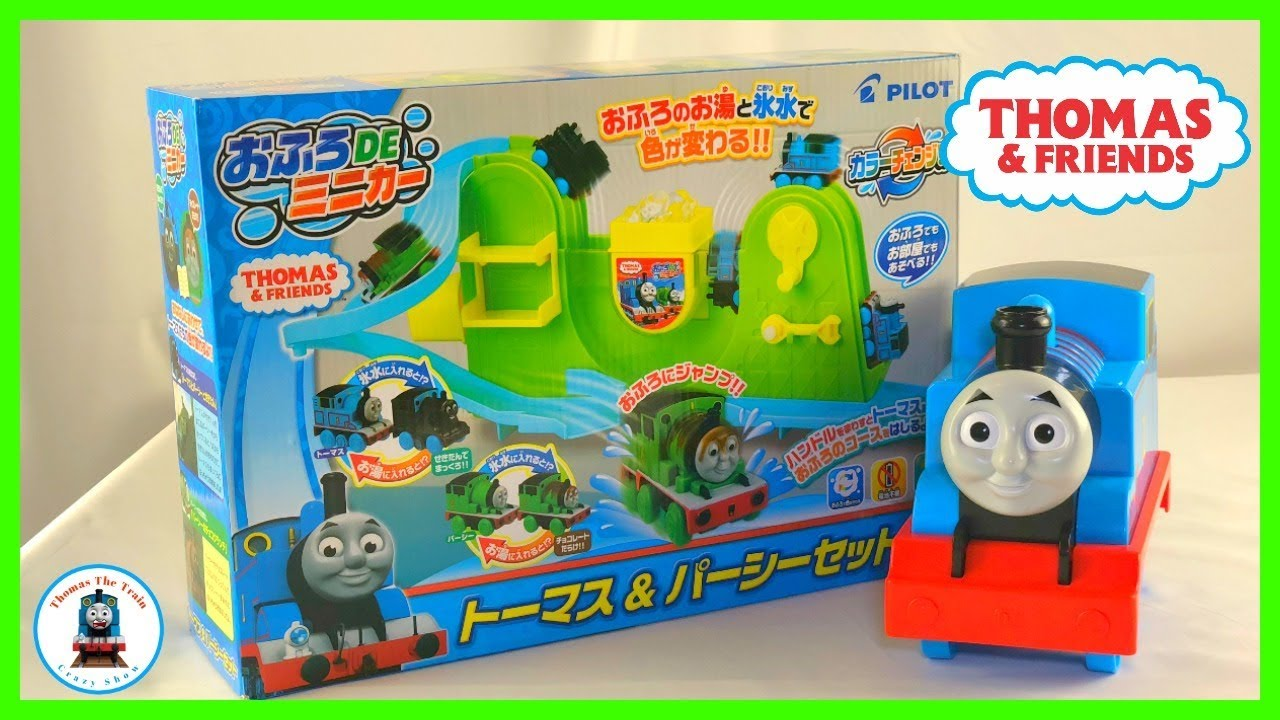 Thomas And Friends RARE BATH TOY From Japan by Pilot With Thomas The ...