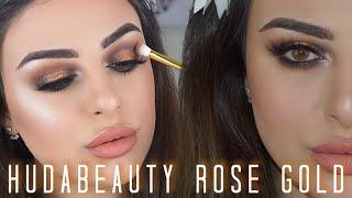 Huda Beauty Rose Gold Palette | Helen Mourad
