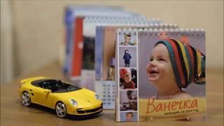 видео Где заказать перекидной календарь