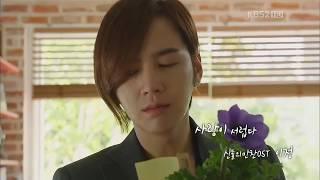 Sanam teri kasam //Ankit tiwari,Palak muchhal //korean drama mix