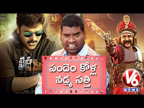 Bithiri Sathi In Confusion Over Watching New...