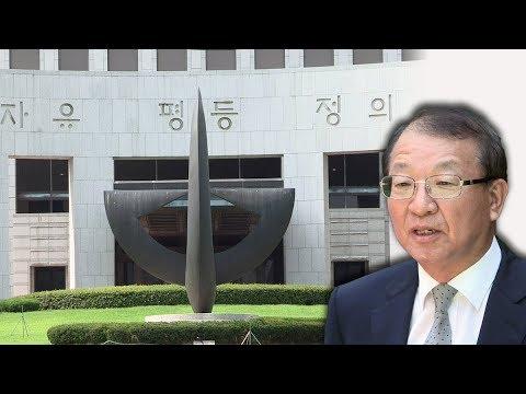 뉴스타파 목격자들 - 양승태 대법원의 재판거래