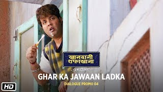 "Khandaani Shafakhana: ""Ghar Ka Jawaan Ladka"" - Dialogue Promo | Sonakshi, Varun, Badshah | 2nd Aug"