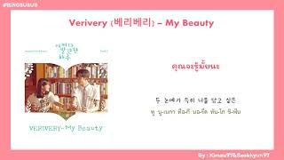 [THAISUB] Verivery(베리베리)_My Beauty(Extraordinary You OST Part 2)