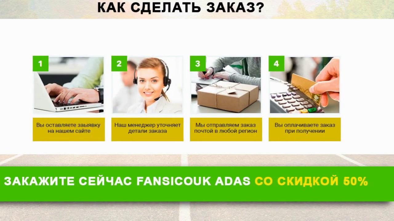 Зеркало регистратор FANSICOUK ADAS. Купить зеркало регистратор.