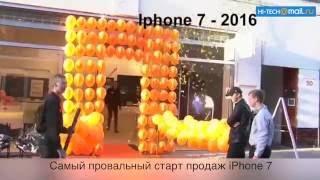 видео Купить Iphone 7 в Уфе