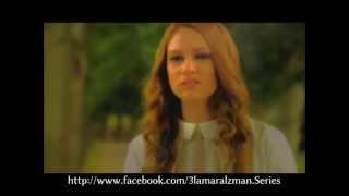 Aylin ve Soner - سهيل و ايلين مسلسل على مر الزمان