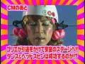 One Night R&R SP 安室奈美恵(2006.09.20)