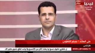 20-8-مداخلة عصام القطوس : مكالمة مؤثرة عن أنتفاضة طرابلس