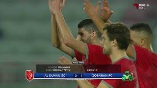 المباراة كاملة | الدحيل 3 - 1 ذوب آهن الإيراني | دوري أبطال آسيا 2018
