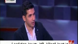 إكسترا تايم  أحمد جلال: تمويل تركي آل الشيخ يحرم رامون دياز من تدريب الأهلي