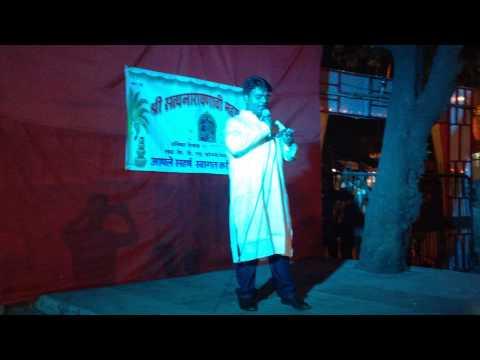 Ye sham Mastani with lyrics