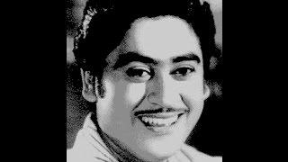 Aise na mujhe tum dekho | Cover by Amit Agrawal | Karaoke | Kishore Kumar |Devanand| Darling Darling