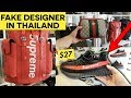 FAKE DESIGNER SHOPPING IN THAILAND (Yeezy, Supreme, Gucci...)