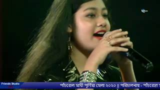 Five star Egra with Anushka Patra zee tv || Live stage programme