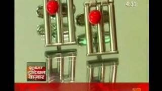 IPL Cufflinks in Fashion / Cricket Cufflinks Thumbnail