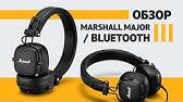 17fcbd14197 Marshall - Major III Headphones - Intro/Trailer English - YouTube