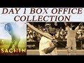 Sachin A Billion Dreams : First Day Box Office Collection   Filmibeat video