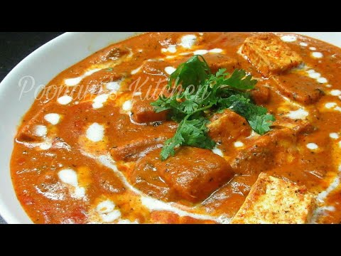 Paneer Tikka Masala Gravy Recipe - Quick And Easy Restaurant Style Paneer Tikka Masala Recipe