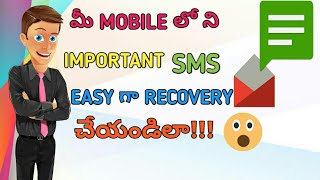 How to Backup and Restore Deleted Messages in Android mobiles||Telugu||mobiletechnics
