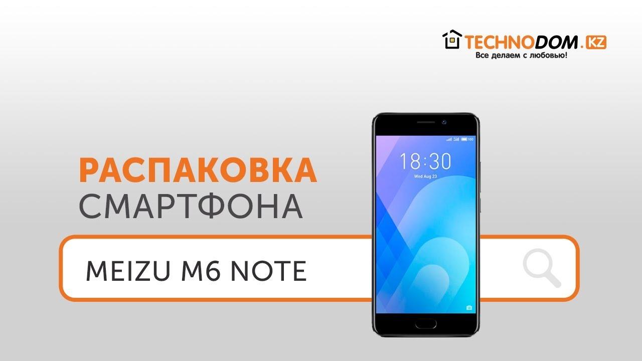 Смартфон MEIZU M6 Note, 32 GB, Black