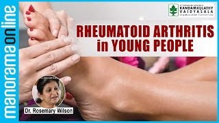 Rheumatoid Arthritis in Young People | Causes & Treatment | Manorama Online