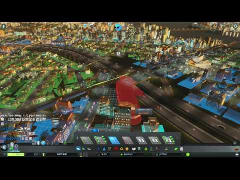 秋風施政時間 Cities Skylines 城市:天際線 ep.27 復雜的交流道系統