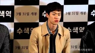 160315 용산 CGV 영화 수색역 언론 시사회 공명 3