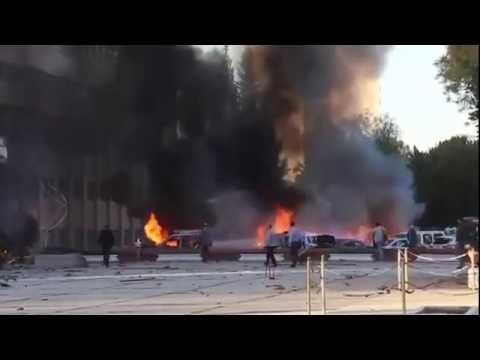 "Turkey Adana an explosion in governor's office ""'Fire"" in Turkey's Adana,News"