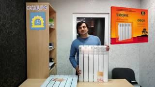 видео Алюминиевые радиаторы отопления – какие лучше по техническим характеристикам? + Видео