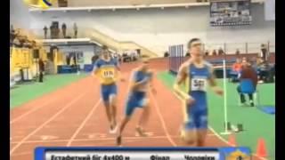 Чемпионат Украины по легкой атлетике в помещении, эстафета 4х400 метров мужчины, 2-й забег