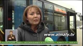 Новый автобус, доставляющий в Медеу