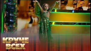 Восточная принцесса из Запорожья Катя Лапонова | Круче всех!