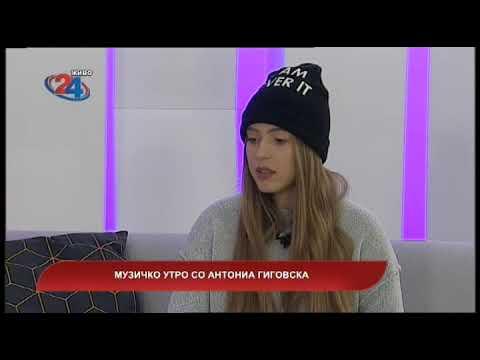 Македонија денес - Музичко утро со Антониа Гиговска