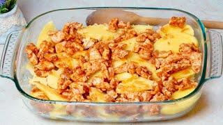 Простой Рецепт Ужина Потрясающе Вкусно хоть на праздник Картошка и куриное филе в духовке
