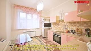 Однокомнатная квартира в Заельцовском районе, Новосибирск, ул Дачная. Агентство недвижимости ЖИЛФОНД